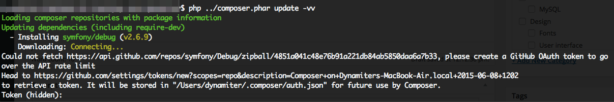 composer_updating